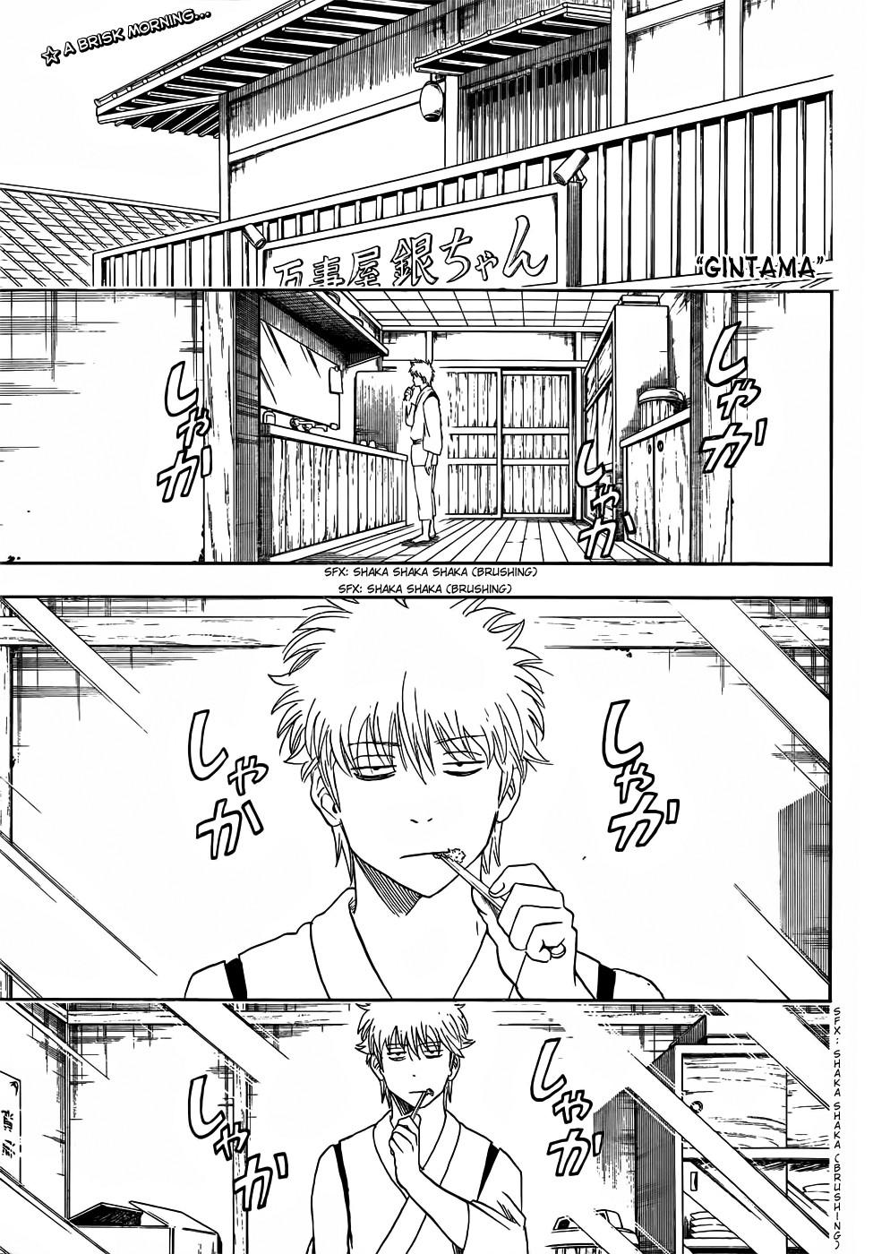Gintama Chapter, 418 image 001