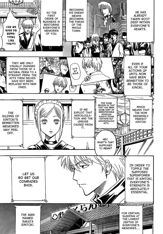 Gintama Chapter, 374 image 007