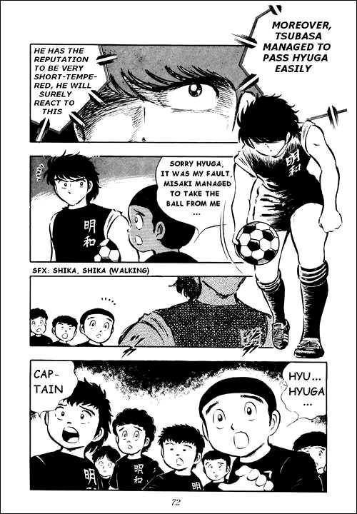 Captain Tsubasa, Chapter 19 image 004