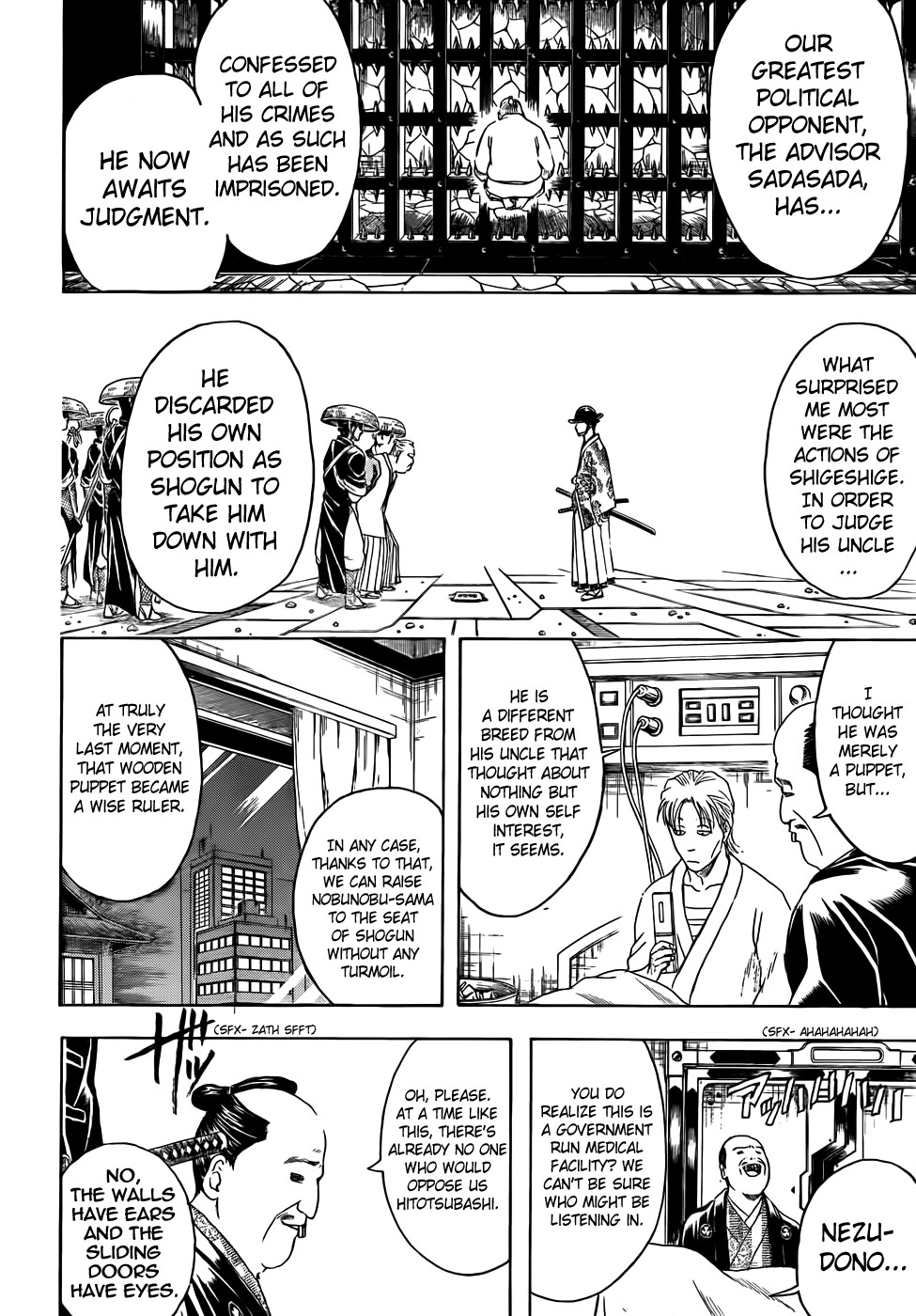 Gintama Chapter, 398 image 002
