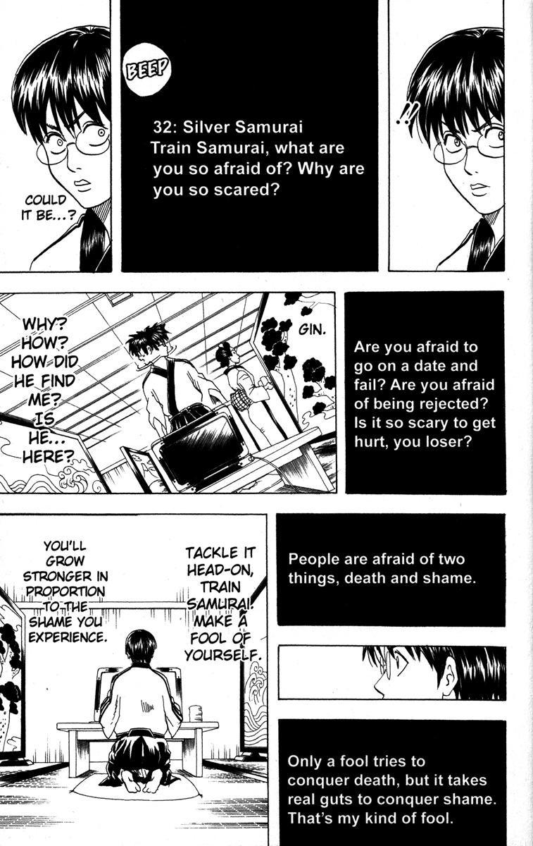 Gintama Chapter, 85 image 015