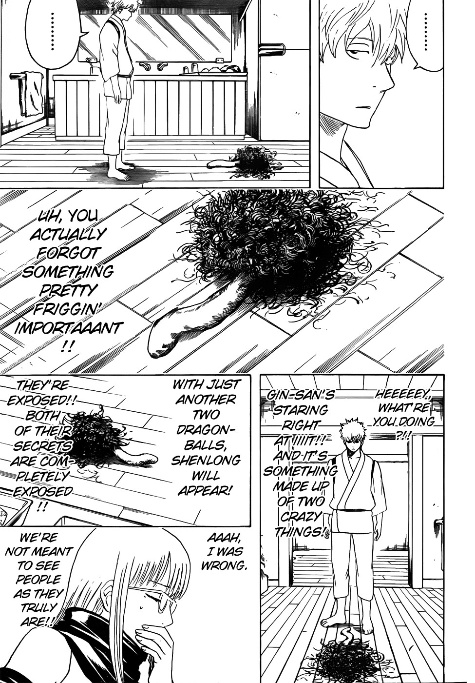 Gintama Chapter, 418 image 015
