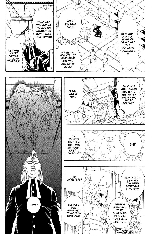 Gintama Chapter, 59 image 022