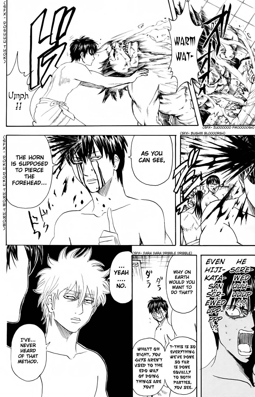 Gintama Chapter, 335 image 019