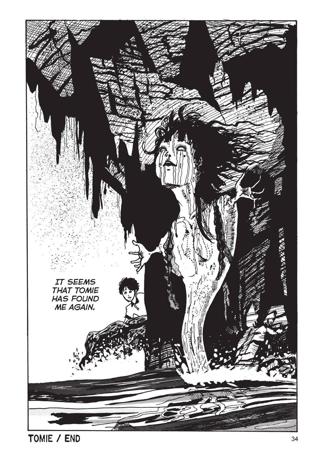 Tomie, Chapter 1 image 034