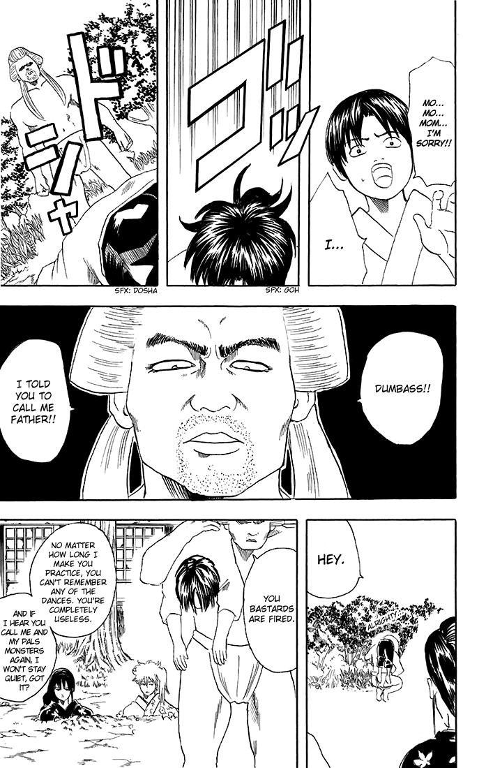 Gintama Chapter, 39 image 020