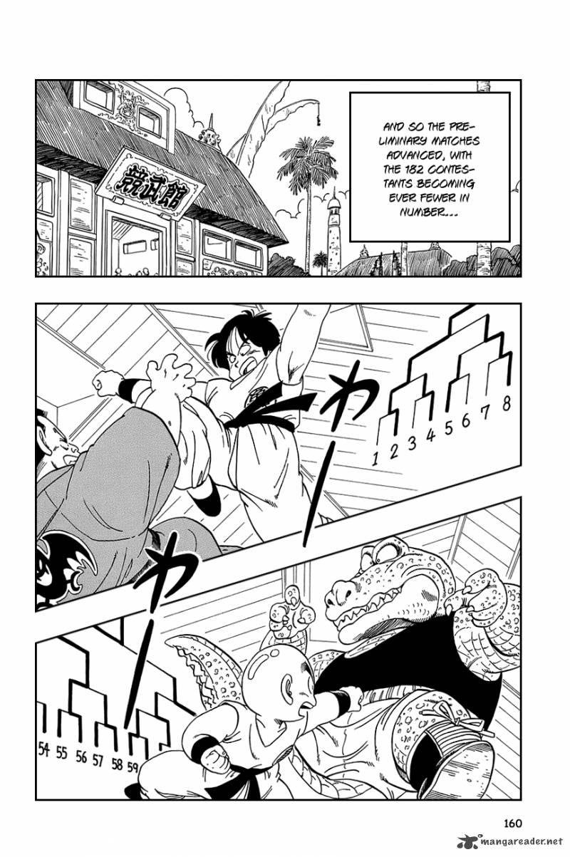 Dragon Ball, Chapter 115 image 013