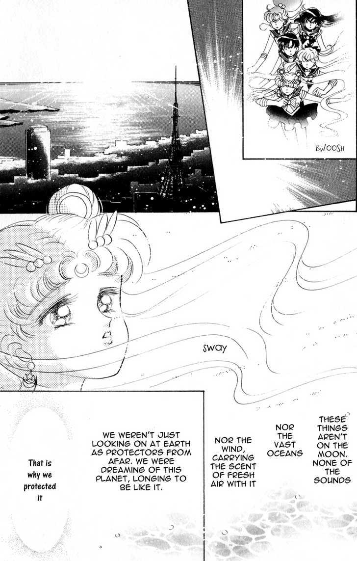 Sailor Moon, Cahpter 10 image 028