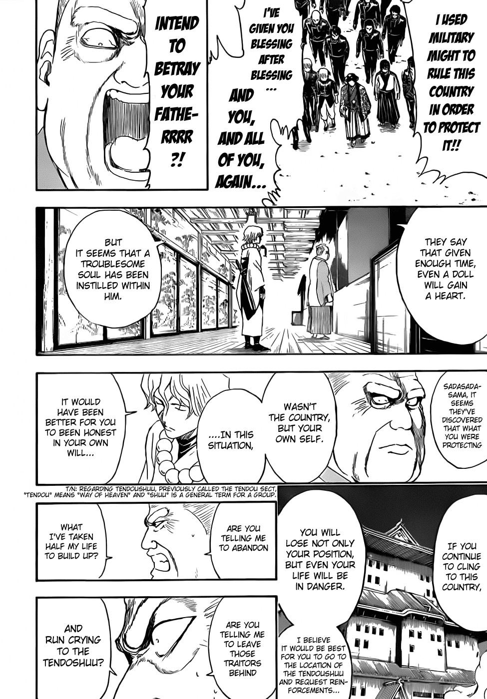 Gintama Chapter, 395 image 008