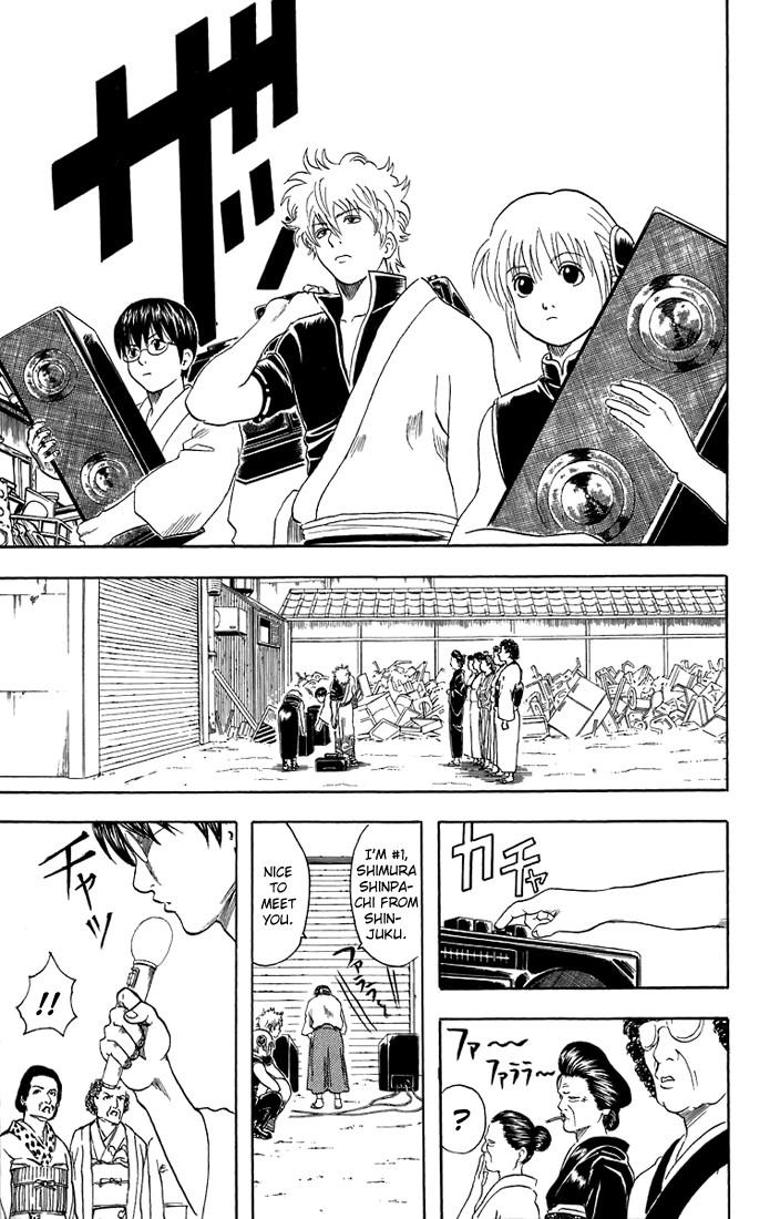 Gintama Chapter, 29 image 006
