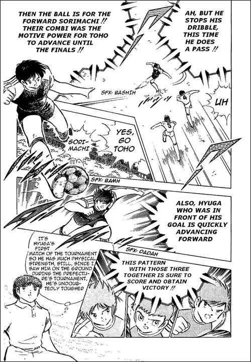 Captain Tsubasa, Chapter 78 image 033
