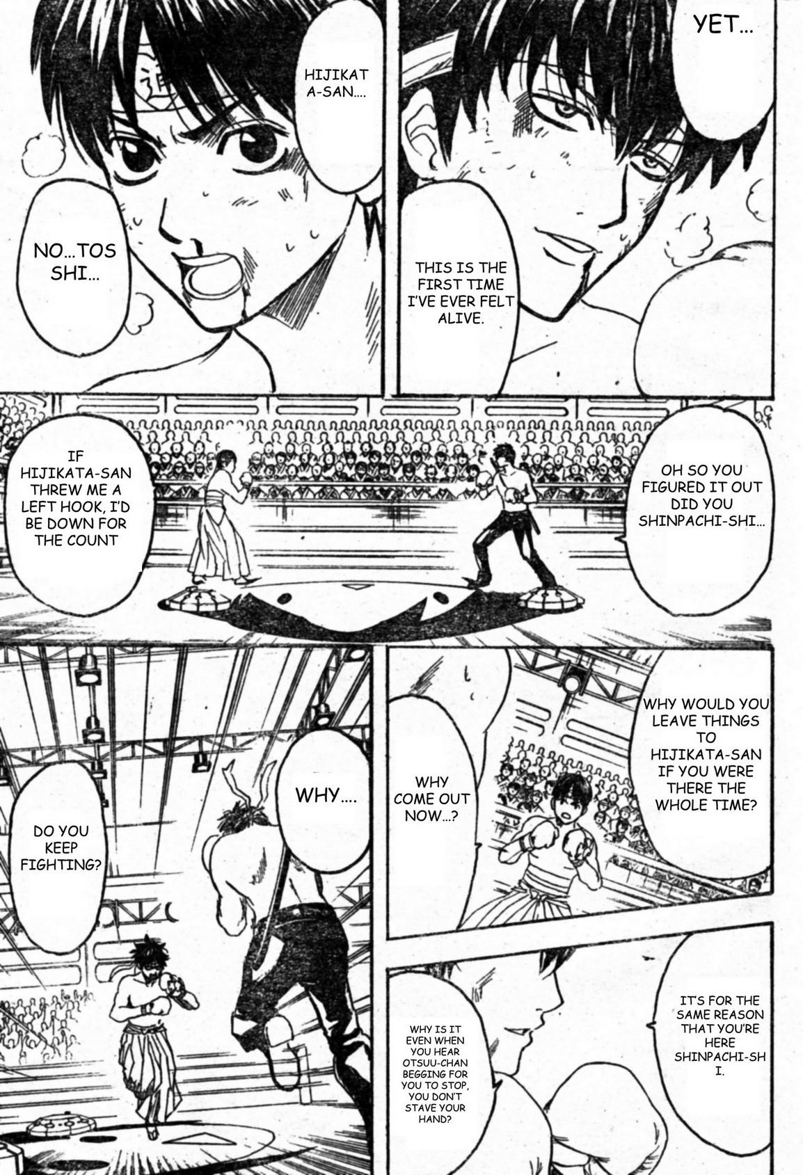 Gintama Chapter, 245 image 010