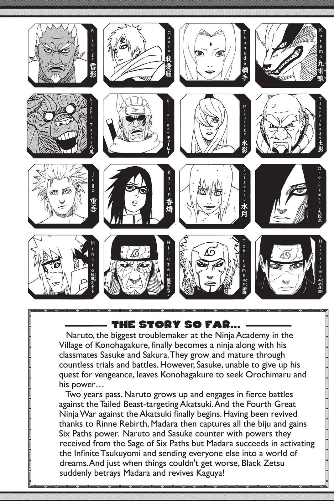 Naruto, Chapter 680 image 006