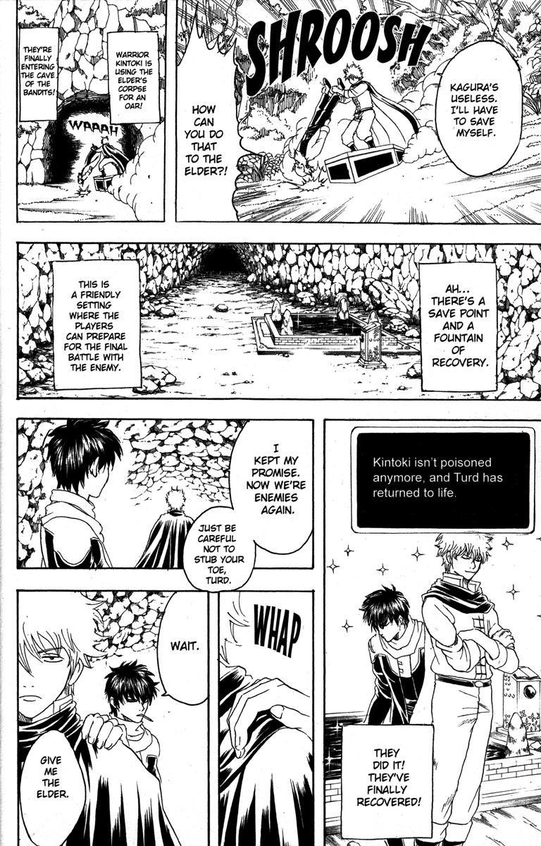 Gintama Chapter, 149 image 020