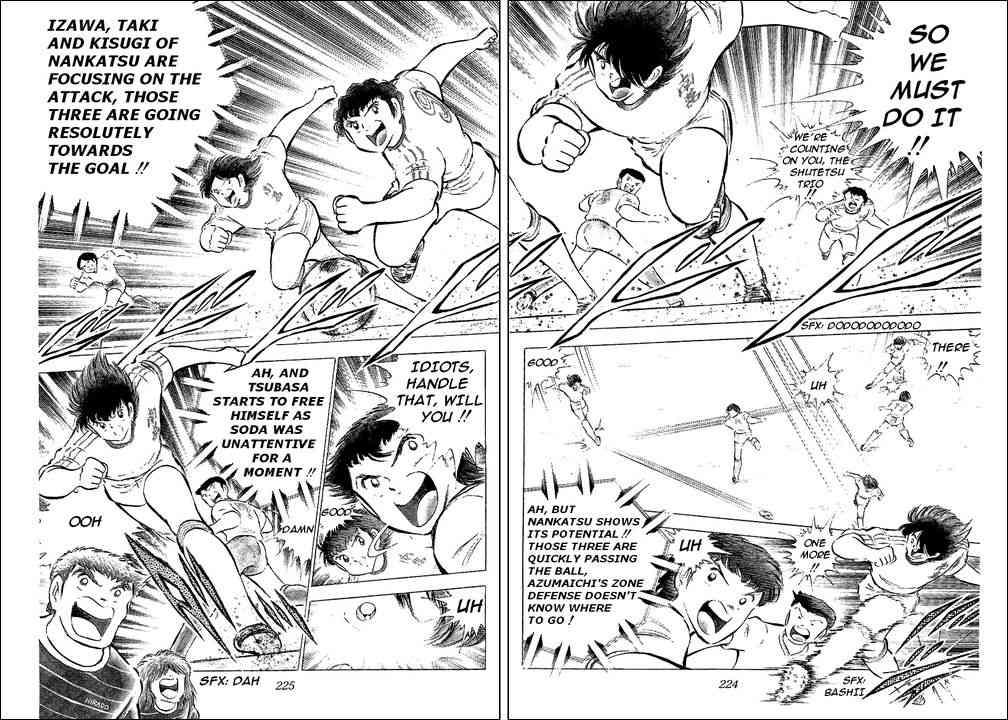 Captain Tsubasa, Chapter 60 image 025