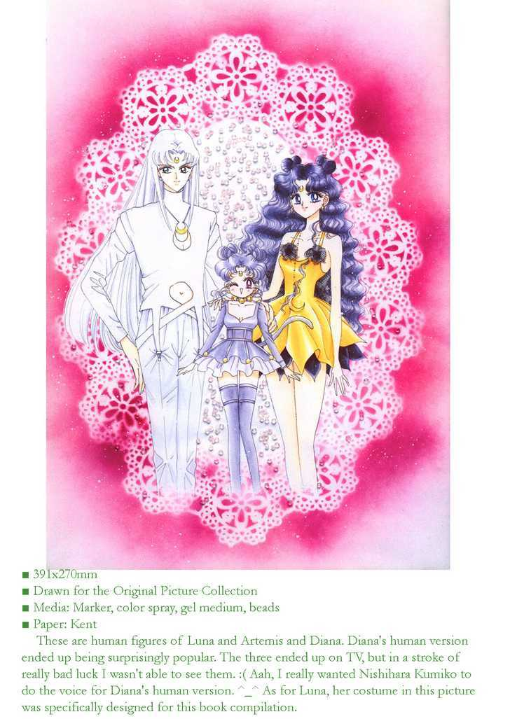 Sailor Moon, Cahpter 4 image 046