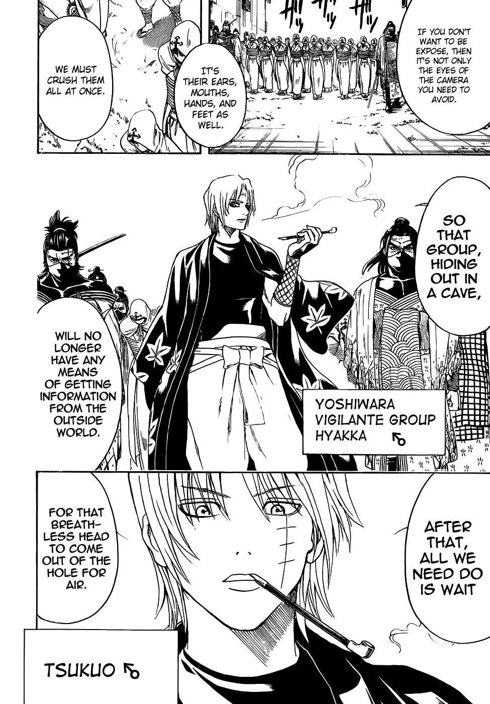 Gintama Chapter, 440 image 004