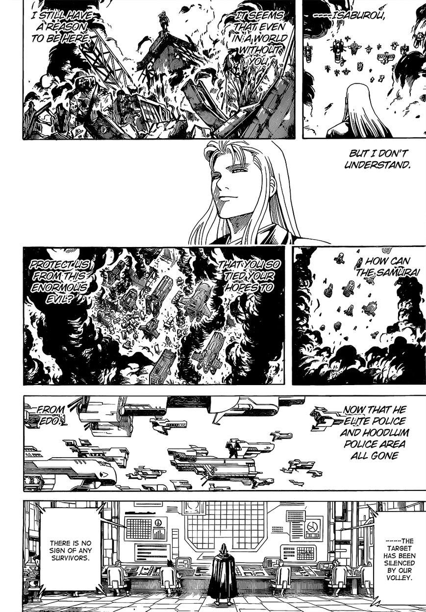 Gintama Chapter, 605 image 007