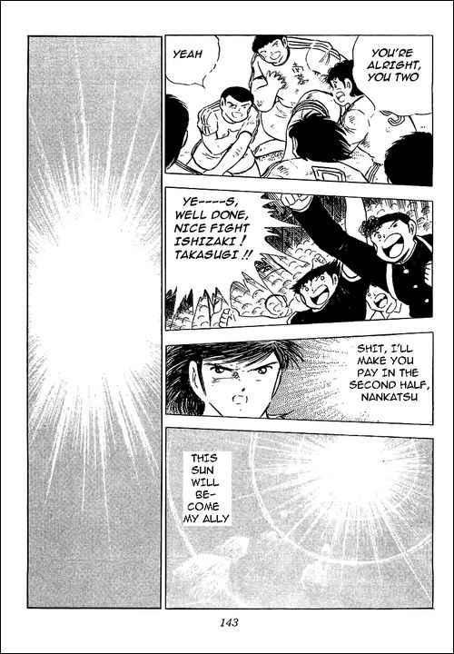 Captain Tsubasa, Chapter 78 image 106