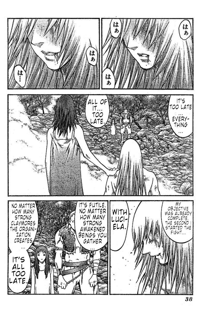 Claymore, Chapter 71 image 017