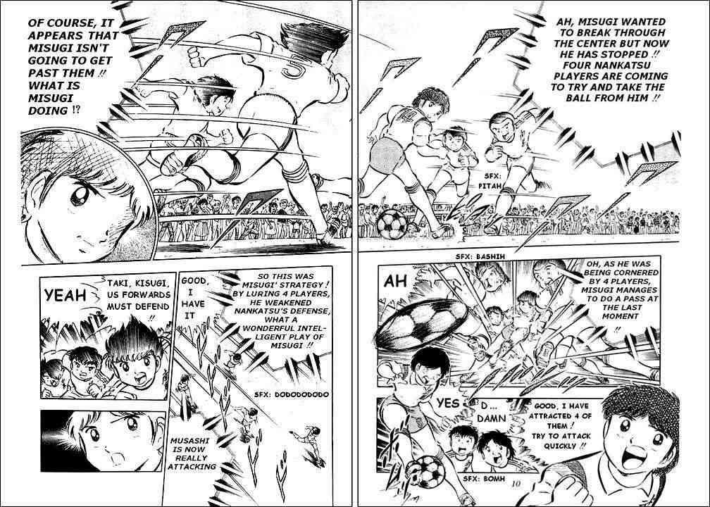 Captain Tsubasa, Chapter 30 image 021
