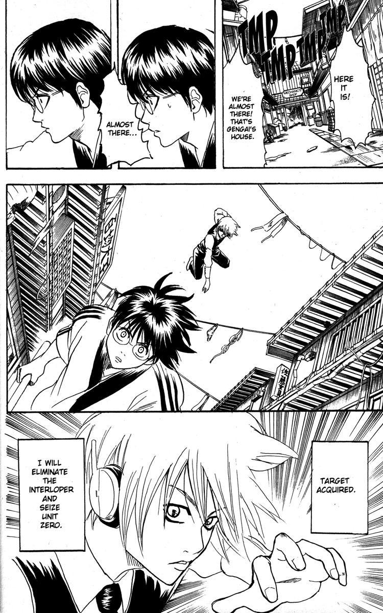 Gintama Chapter, 142 image 004