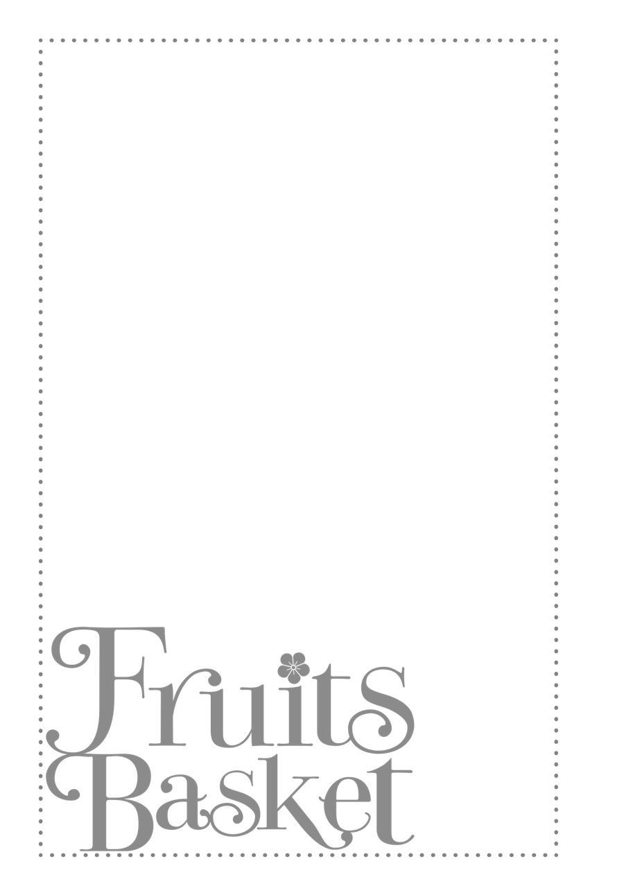 Fruits Basket, Chapter 83 image 032
