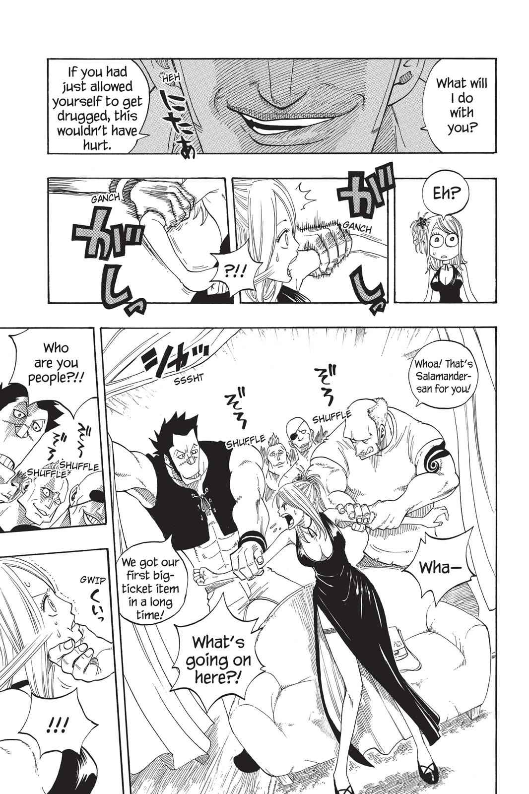 Chapter 1 image 043