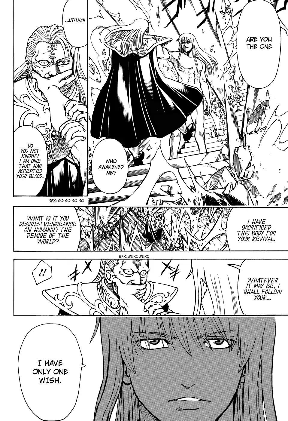 Gintama Chapter, 701 image 046