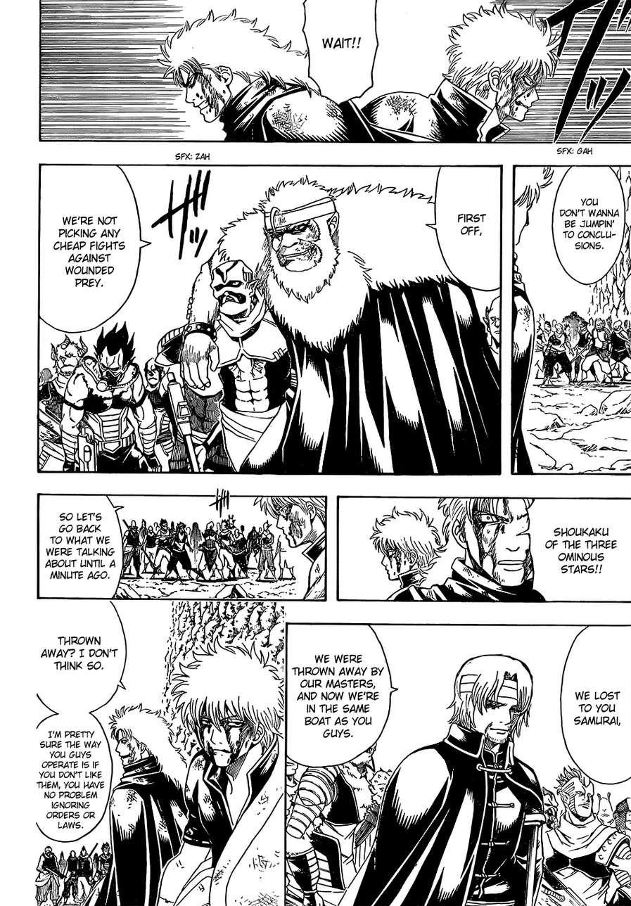 Gintama Chapter, 592 image 006