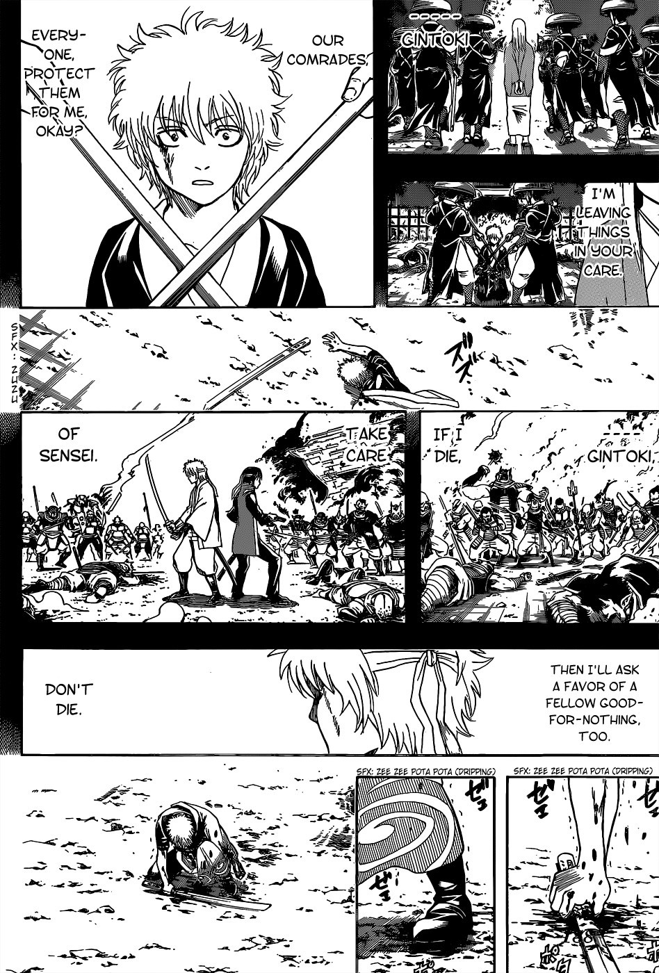 Gintama Chapter, 519 image 016