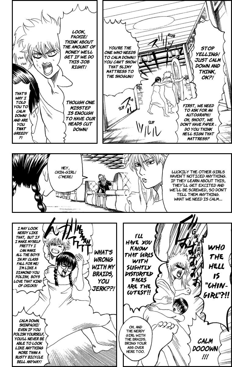 Gintama Chapter, 128 image 009