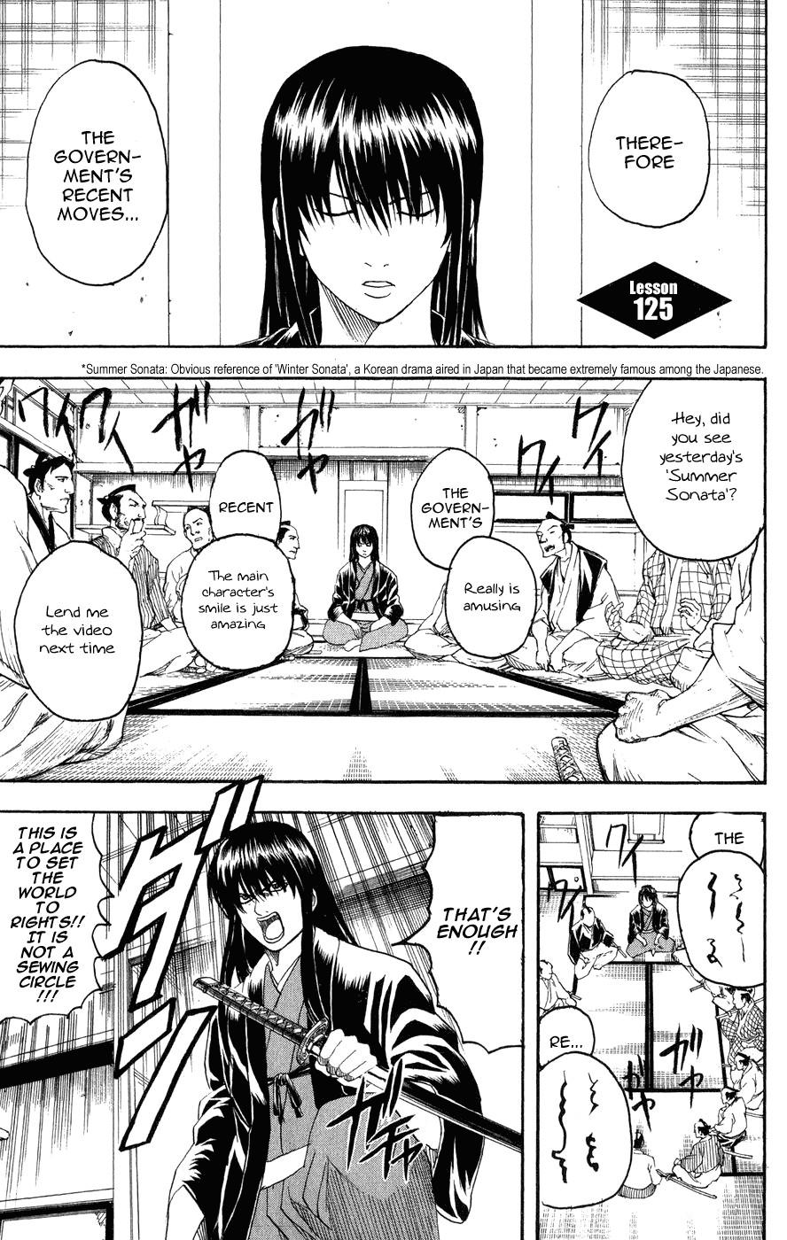 Gintama Chapter, 125 image 002