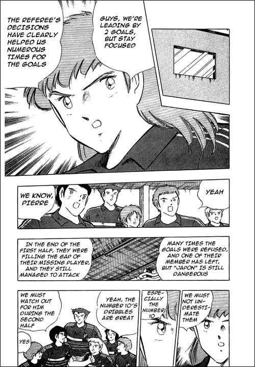 Captain Tsubasa, Chapter 99 image 058