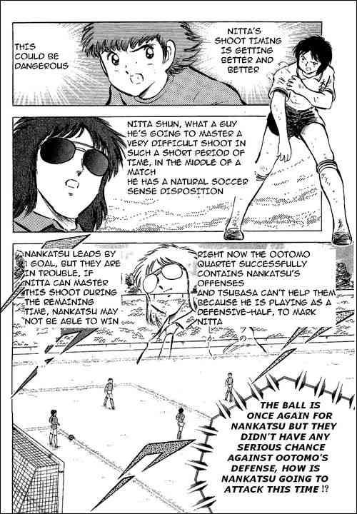 Captain Tsubasa, Chapter 55 image 064