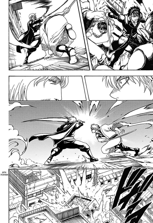 Gintama Chapter, 569 image 012