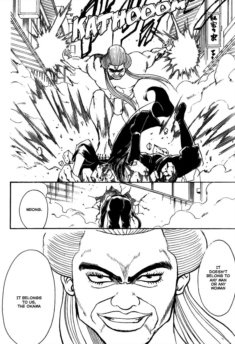 Gintama Chapter, 307 image 008