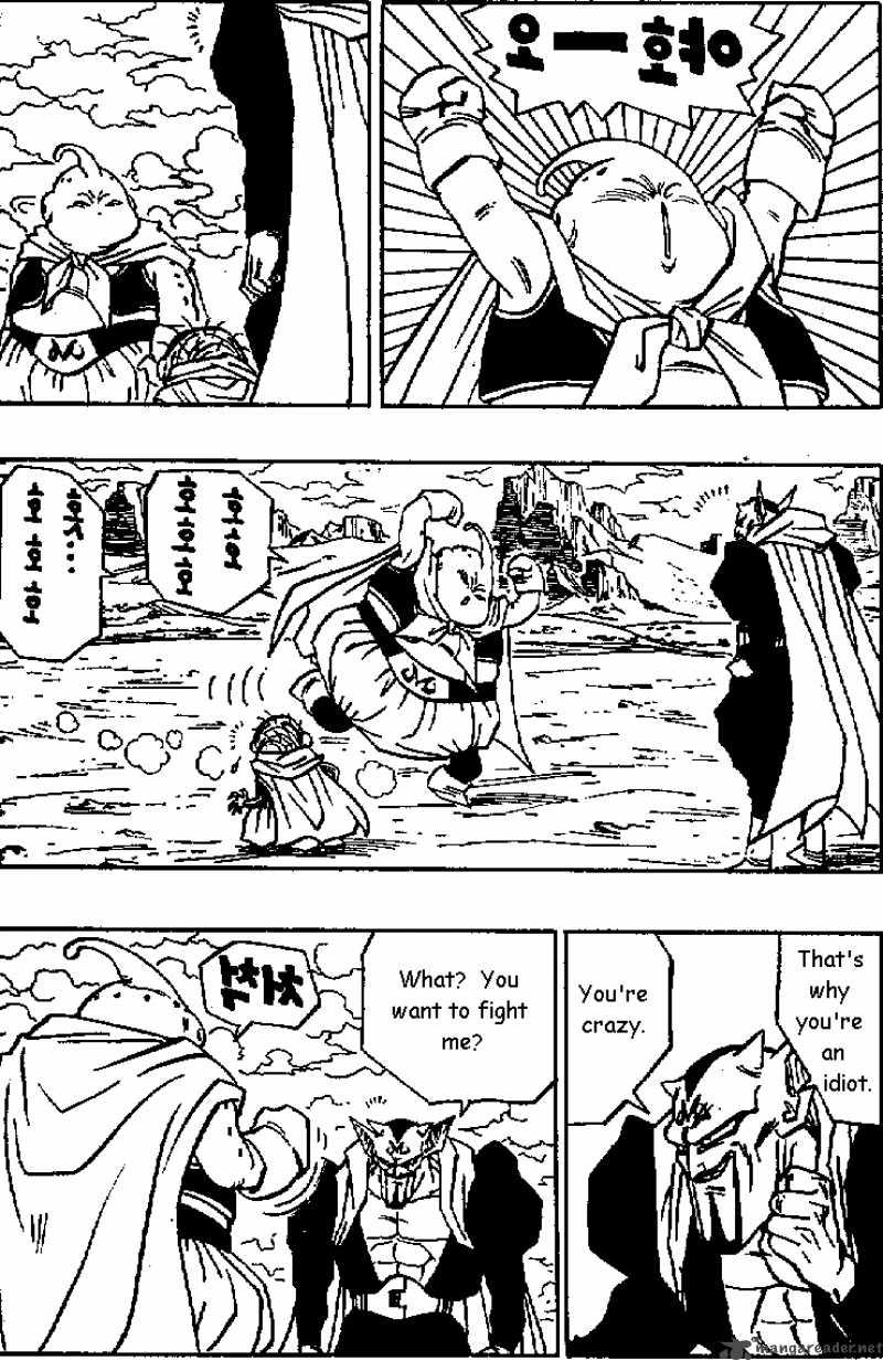 Dragon Ball, Chapter 462 image 008