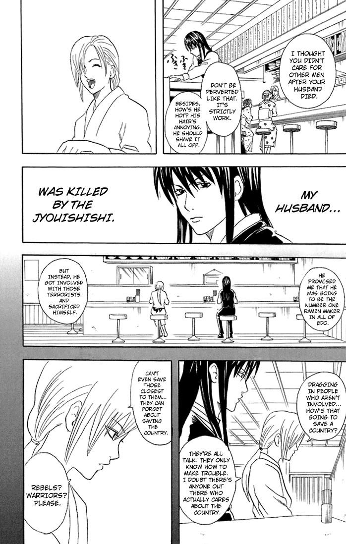 Gintama Chapter, 55 image 013