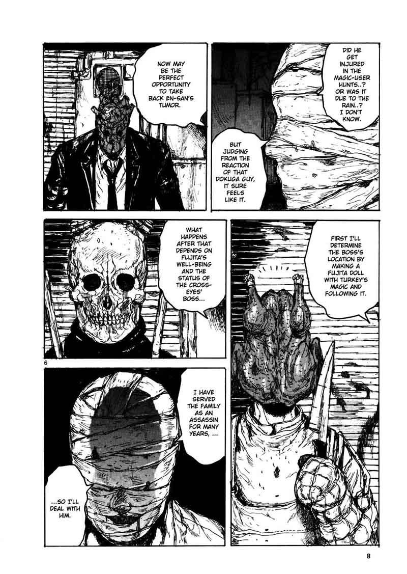 Dorohedoro, Chapter 102 image 014