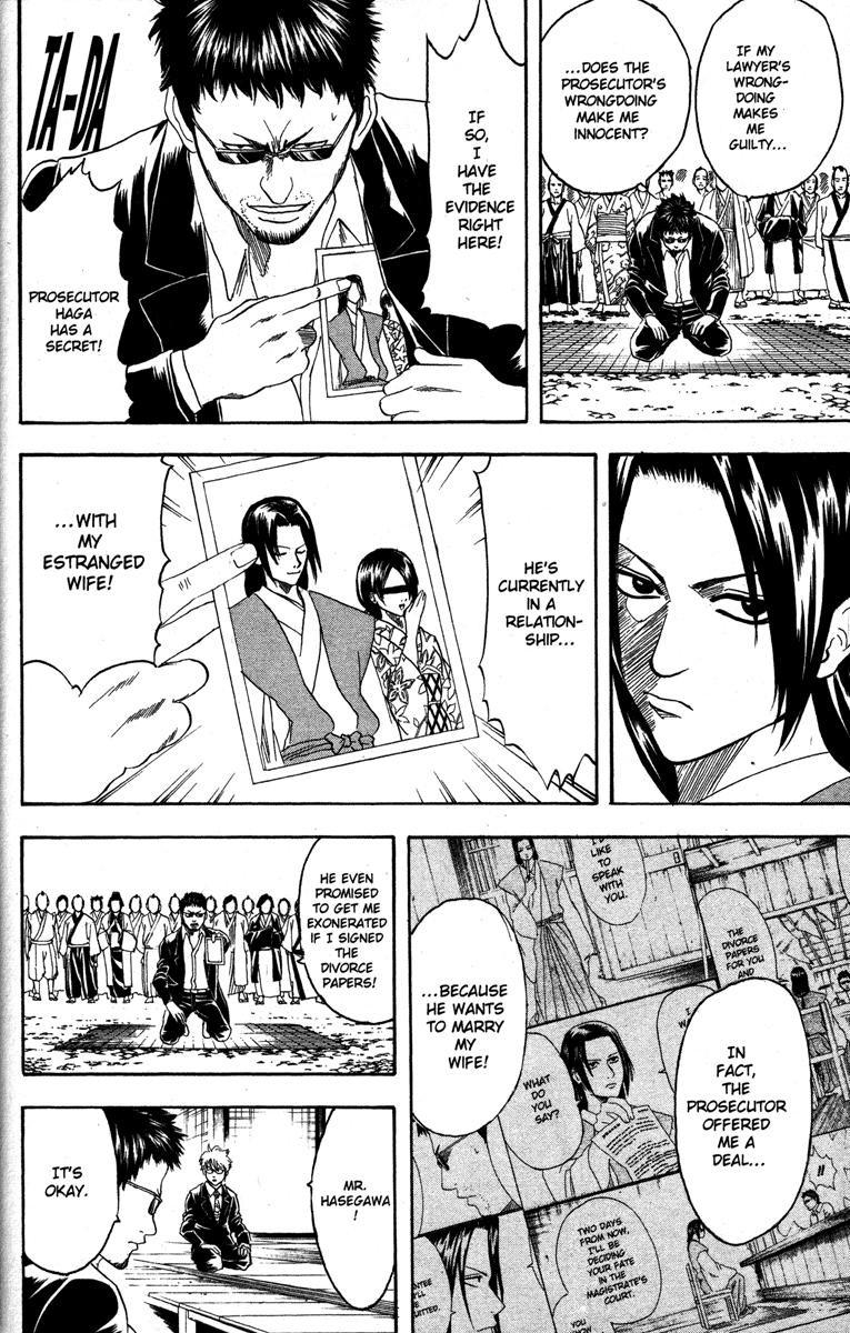 Gintama Chapter, 155 image 006