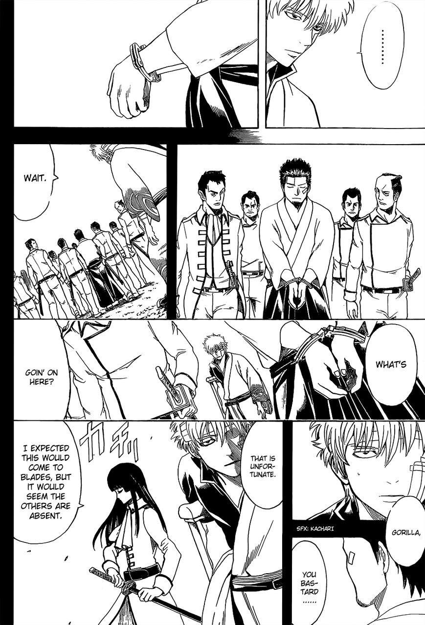 Gintama Chapter, 526 image 008