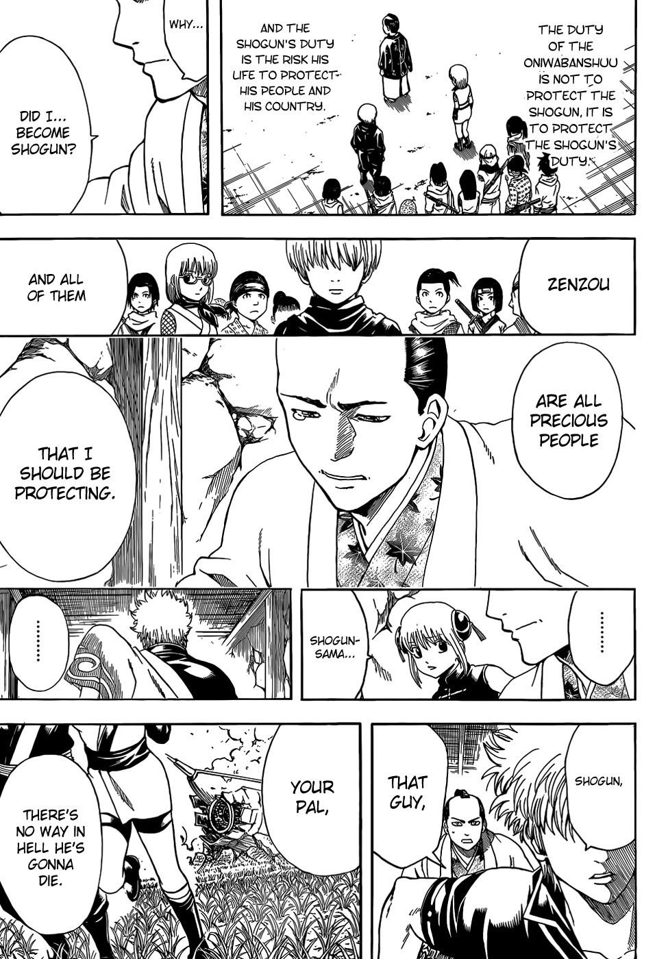 Gintama Chapter, 510 image 007