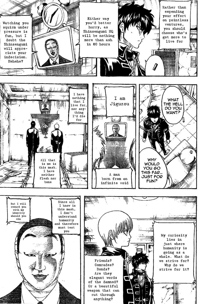Gintama Chapter, 234 image 003