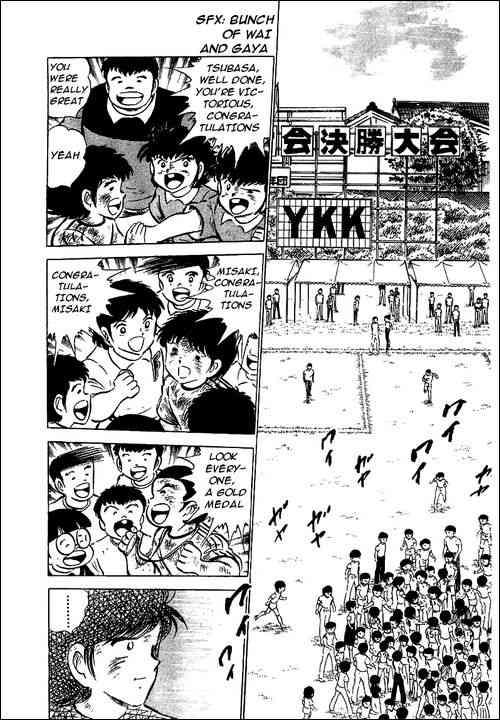 Captain Tsubasa, Chapter 49 image 002