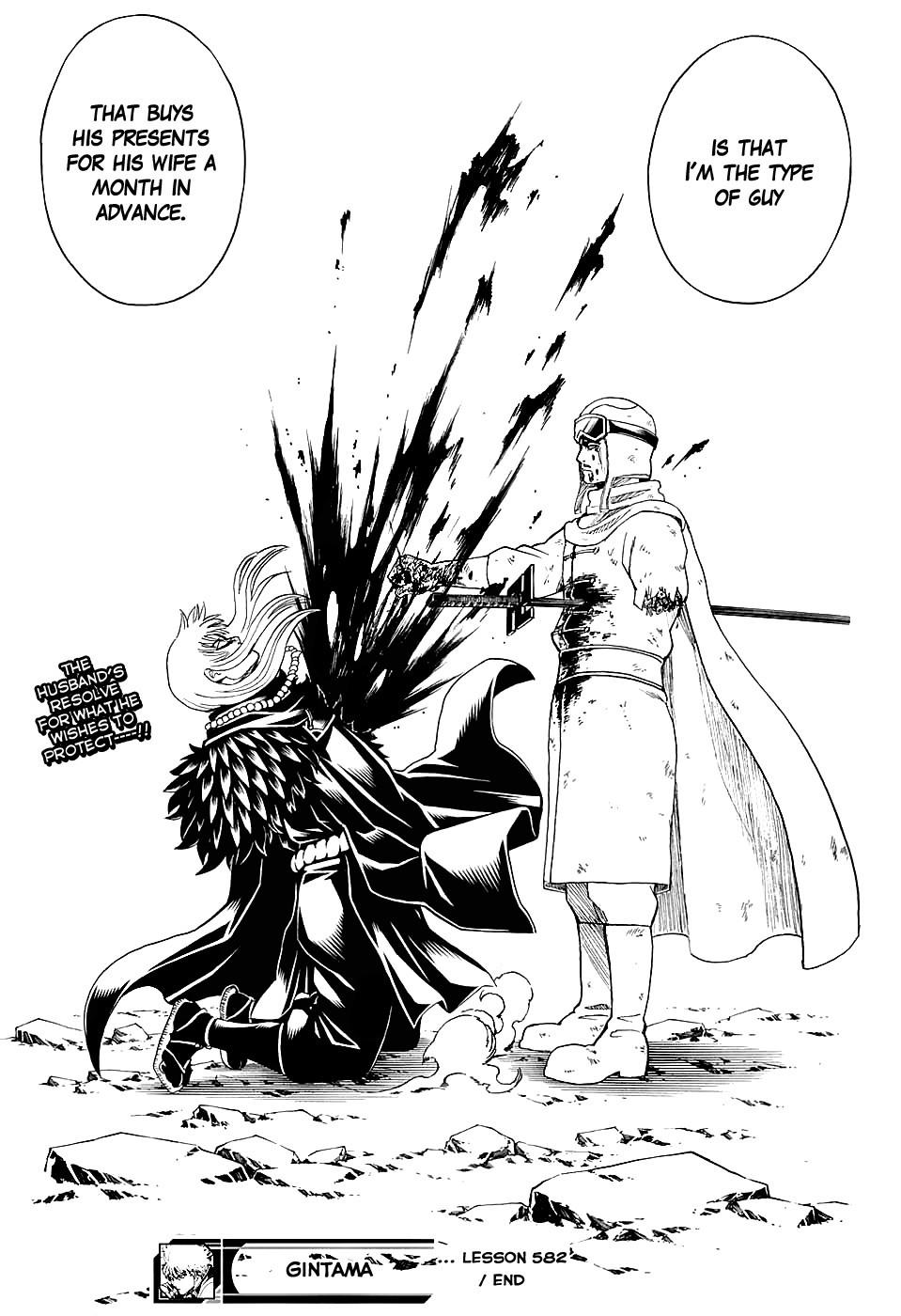 Gintama Chapter, 582 image 019