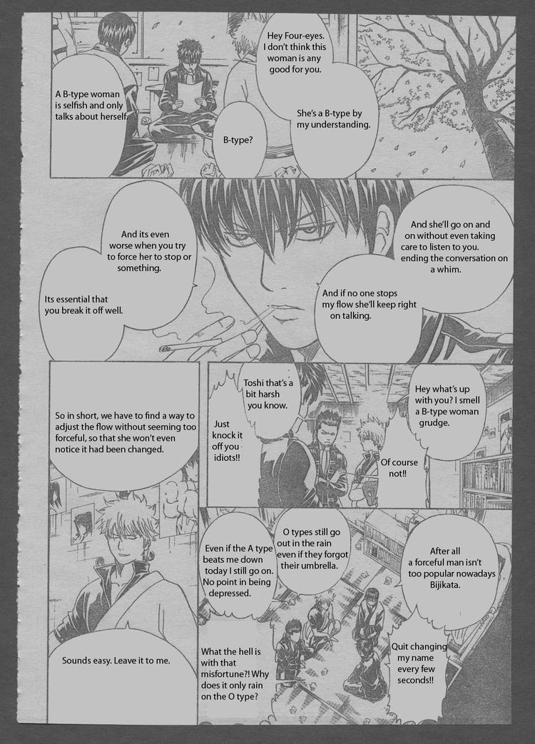 Gintama Chapter, 204 image 012