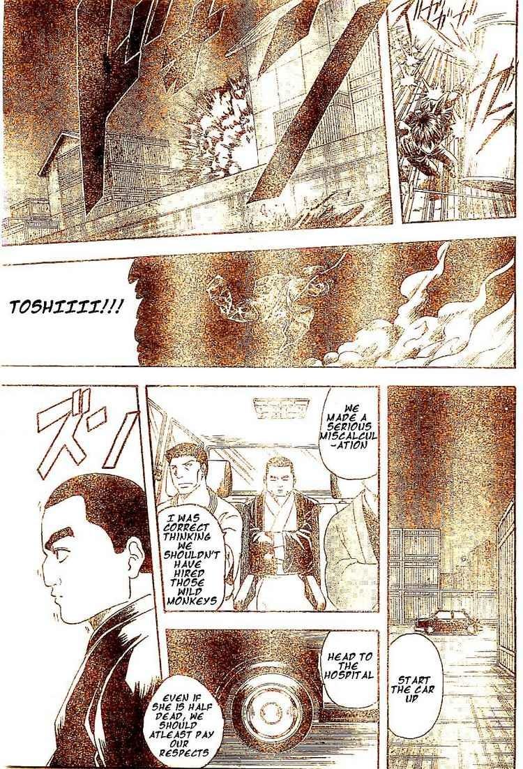 Gintama Chapter, 132 image 011
