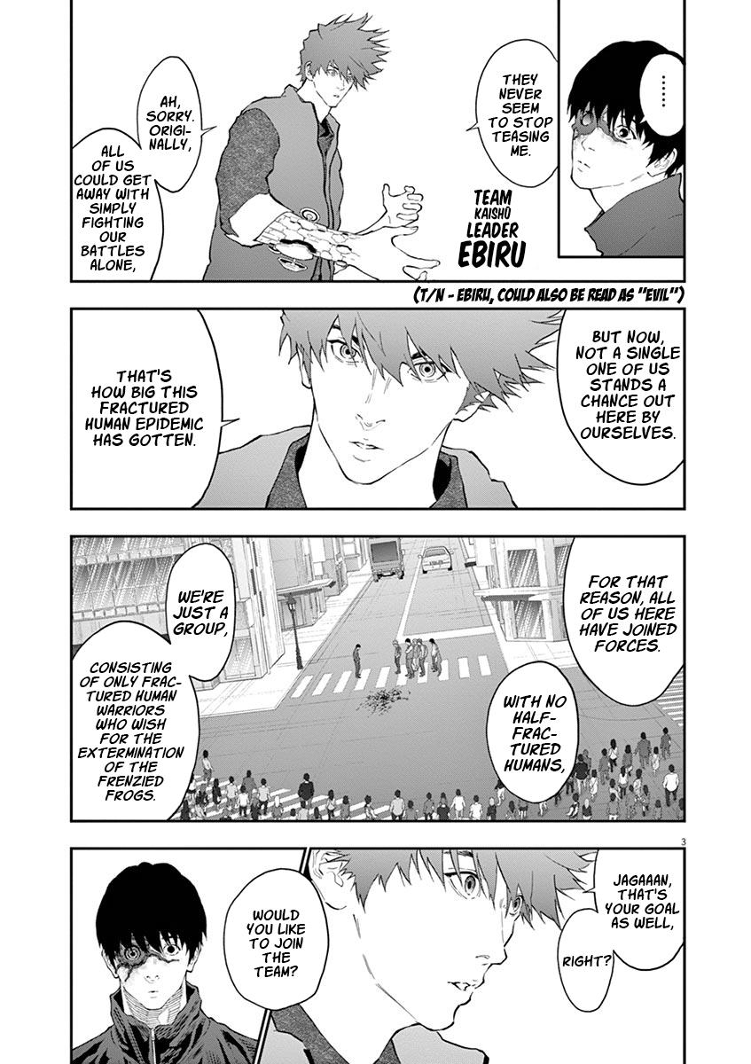 Chapter 105 image 004
