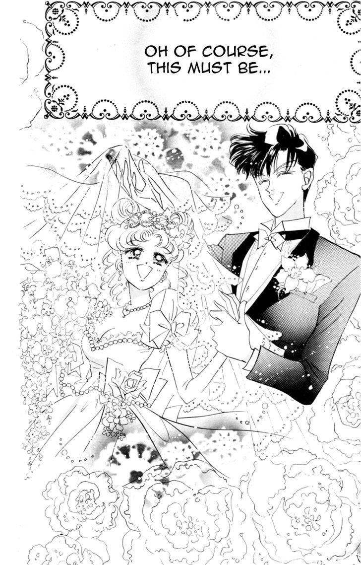 Sailor Moon, Cahpter 27 image 012